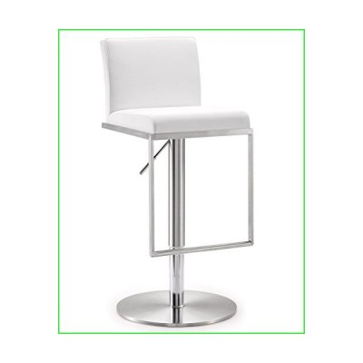 Tov Furniture Amalfi Collection Modern Industrial Height Adjustable Metal Kitchen Swivel Barstool with Back, 31.5''-41.15''H, White