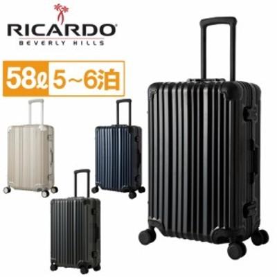 【送料・代引手数料無料!】リカルド エルロン スーツケース AIV-24-4VP / Ricardo Aileron