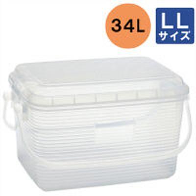 サンコープラスチック収納ボックス コンテナーエースLL 34L サンコープラスチック 17558