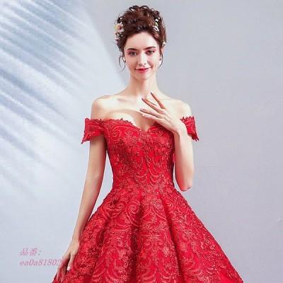 カラードレス 二次会 パーティードレス ロングドレス 花嫁 ウェディングドレス 大きいサイズ 演奏会 ウエディングドレス イブニングドレス ドレス 結婚式