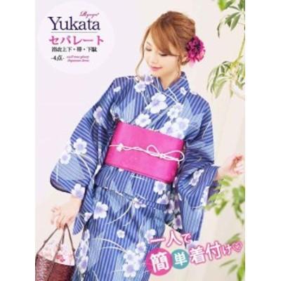 浴衣 セット レディース ゆかた 帯 下駄 キャバ Ryuyu 二部式 浴衣セット セパレート浴衣 青