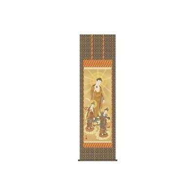 掛け軸 床軸 阿弥陀三尊佛 金襴本佛表装・尺五 表装品質十年間保障付 純国産