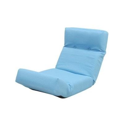 座椅子 座イス 座いす おしゃれ 安い 低い ソファー 一人暮らし 1人掛け 1人用 コンパクト ロー こたつ リクライニング 布 青