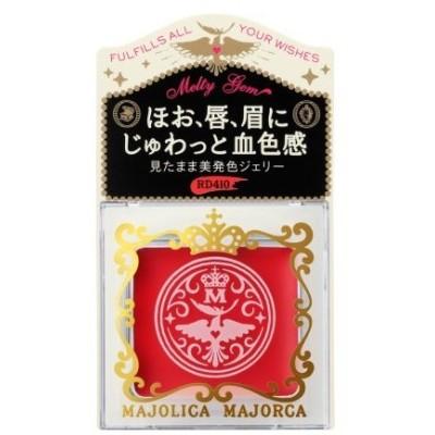 資生堂 マジョリカ マジョルカ メルティージェム RD410 1.5g/ マジョリカマジョルカ チーク・口紅