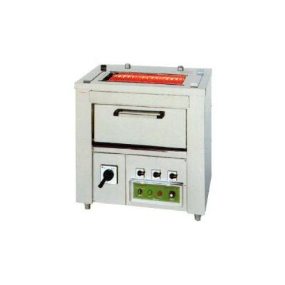 送料無料 押切電機 スタンド型 電気グリラー (オーブン付タイプ) GO-10N