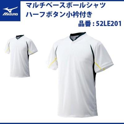 ミズノ 野球 マルチベースボールシャツ ハーフボタン 小衿付き S M L O XO 52LE201 mizuno