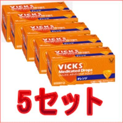【大正製薬】 ヴィックスメディケイテッドドロップ オレンジ味 50個×5セット 【指定医薬部外品】 【fs2gm】fs04gm