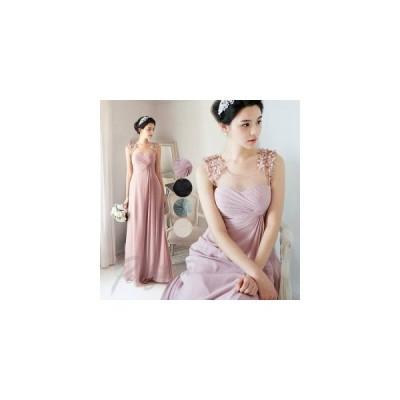 パーティードレスロングドレスレディースマキシワンピース結婚式ドレスフォーマルお呼ばれ披露宴おしゃれウェディング二次会演奏会発表会