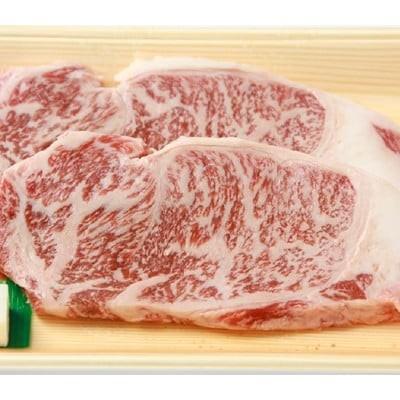 黒毛和牛(福島牛)サーロインステーキ用500g