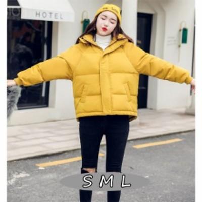 ダウンコート ダウンジャケット大きいサイズ カジュアル 無地 厚手 防寒着 20代20代40代 おしゃれ ミセスファッション3色