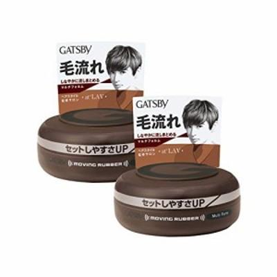 GATSBY(ギャツビー) ムービングラバーマルチフォルム メンズ スタイリング剤 ヘアワックス セット 80g2個
