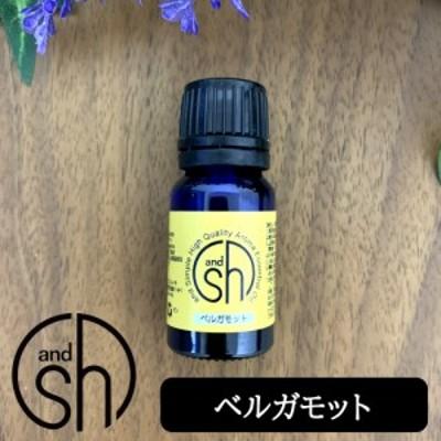 アロマ 100%ピュア &SH アロマ エッセンシャルオイル ( 精油 ) ベルガモット 10ml アロマオイル [ 柑橘 ] -定形外送料無料-