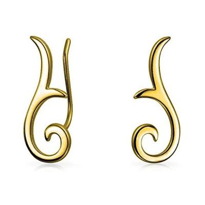 ブリング ジュエリー Bling Jewelry ゴールド プレート 925 シルバー Ear ピン モダン スワール Tribal (海外取寄せ品)