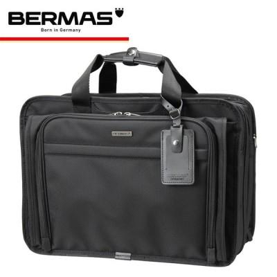 バーマス BERMAS ブリーフケース ファンクションギアプラス 60436 ブラック  FUNCTION GEAR PLUS 2WAY 2層エキスパンダブル キャリーオンバッグ [PO10]