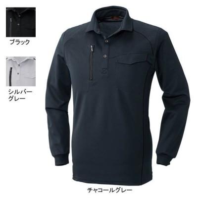 作業服 作業着 春夏用 SOWA 桑和 50580 長袖刺し子ポロシャツ M〜3L