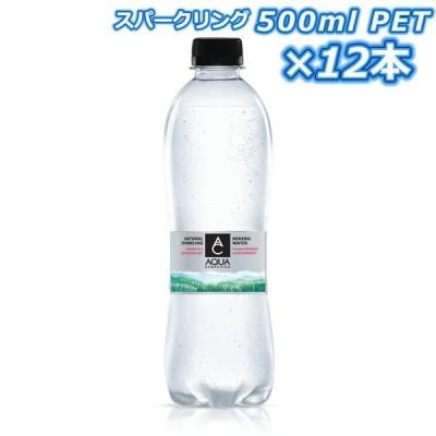 水 EU産ミネラルウォーター スパークリング アクアカルパチカ AQUA CARPATICA アクアカルパティカ ガス入り 500mlPETボトル ×12本