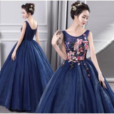 パーティードレス カラードレス プリンセス 花柄  カラー ワンピース  パーティー  ロング  エレガント  オフショルダーン 二