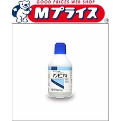 【第3類医薬品】【健栄製薬】日本薬局方 アンモニア水 100ml☆☆ ※お取り寄せの場合あり