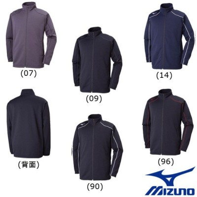 《送料無料》MIZUNO ユニセックス ウォームアップジャケット 32MC9125 ミズノ トレーニング ウェア