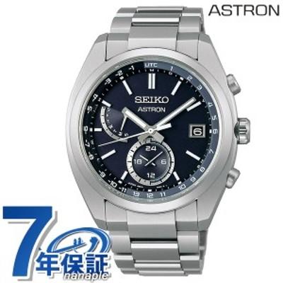 【23日は+5倍でポイント最大30倍】【あす着】セイコー アストロン 日本製 チタン ワールドタイム 電波ソーラー メンズ 腕時計 SBXY015 S