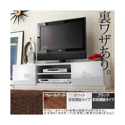 テレビ台・120cm幅・TV台・テレビボード・AVボード・シンプル・収納力・多機能・キャスター付・激安・☆MU−JJ