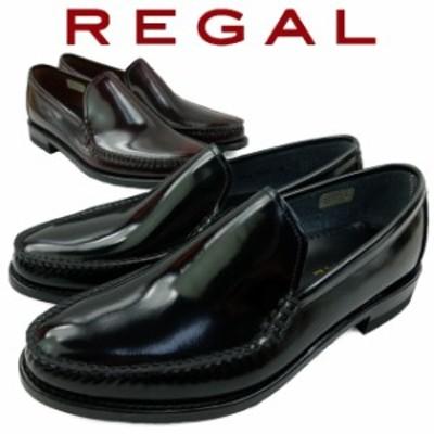 送料無料 メンズ スリッポン ビジネスシューズ リーガル REGAL 43VR 革靴 紳士靴 ヴァンプ ブラック 黒 ダークブラウン