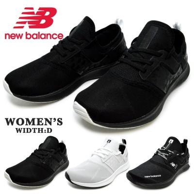 new balance ニューバランス  WNRGS FB1/FW1/LK  NB NERGIZE SPORT W ナージャイズ スポーツ  レディース スニーカー ランニング ウォーキング ワイズD