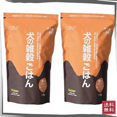 アニマル・ワン 犬の雑穀ごはん ライト シニア用 チキン 2020年リニューアル版 1.6kg x 2袋