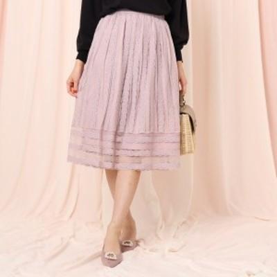 クチュールブローチ(Couture Brooch)/総レースミモレ丈スカート