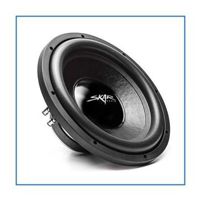 Skar Audio IX-12 D2 12インチ 500ワット 最大電力 デュアル2オーム カーサブウーファー[並行輸入品]