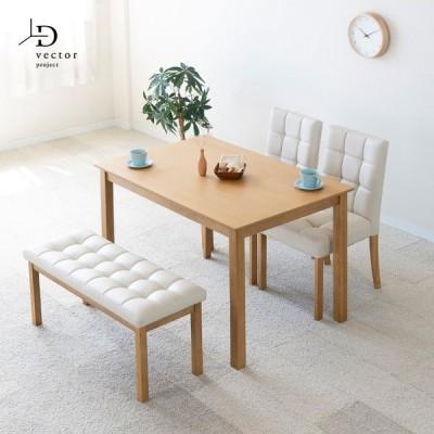 ダイニングテーブルセット 4人用 ベンチ 白 アッシュ