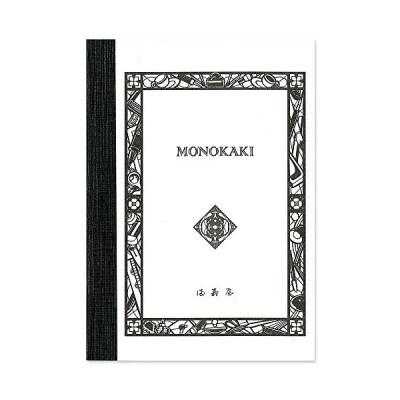 満寿屋 ノート MONOKAKI A6 無地 N8