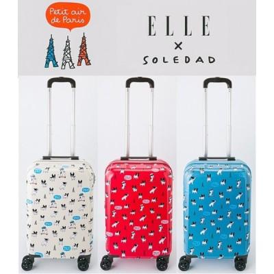 スーツケース キャリーケース エル トラベル ELLE Sサイズ 31L 機内持ち込み 拡張可 ブルドック レディース アイボリー レッド ブルー 2ELS1-47H
