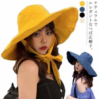 つば広帽子 レディース ハット つば広 紫外線カット UVカット 帽子 無地 リボン付き 飛ばない 遮光 折りたためる シンプル お洒落 個性