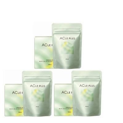 3個セットPOLA ポーラ アクレ プラス 180粒 ×3セット お徳用 国内正規品 BA サプリメント ヒアルロン酸 美容サプリ ポーラ化粧品 通販