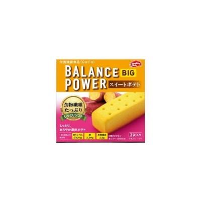 「ハマダコンフェクト」 バランスパワービッグ スイートポテト 2袋(4本)入 「健康食品」