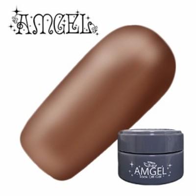 ジェルネイル セルフ カラージェル アンジェル AMGEL カラージェル AG1011 チッターブラウン 3g