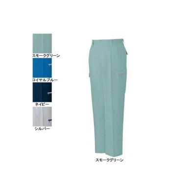 自重堂 43802 エコ5バリューツータックカーゴパンツ 73・スモークグリーン062 作業服 作業着 秋冬用 ズボン