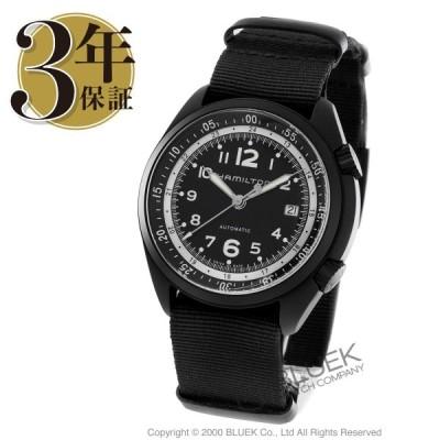ハミルトン カーキ アビエーション パイロット パイオニア アルミニウム 腕時計 メンズ HAMILTON H80485835_3