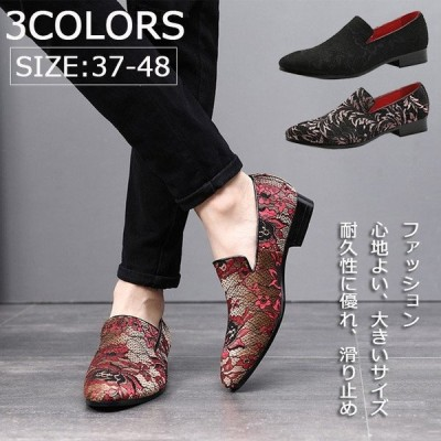 ローファー メンズ 革靴 おしゃれ レザーシューズ ビジネスシューズ 紳士靴 タッセルローファー 花柄 皮靴 カジュアルシューズ 結婚式 大きいサイズ