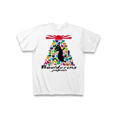 ボルダリングと黒猫「日本を登れ」 Tシャツ(ホワイト)