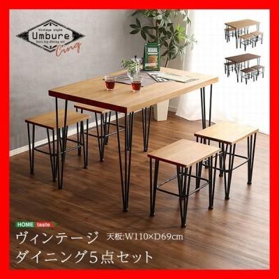 ヴィンテージダイニング5点セット テーブル 椅子×4 カフェ風 作業台に 木目調 ブラウン系 ウォールナット シャビーオーク