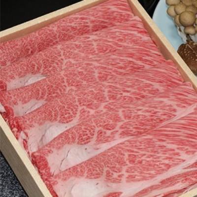 お取り寄せ 黒毛和牛 すき焼き 1kg 店主こだわり 有限会社新谷精肉店 高知県