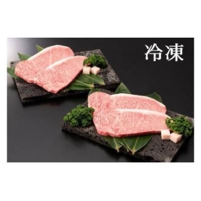 冷凍:尾花沢牛サーロインステーキ250g×4枚【218A】