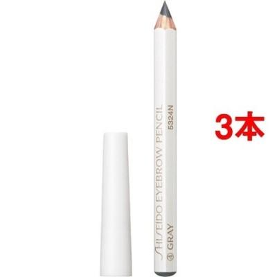 資生堂 眉墨鉛筆 4 グレー (4g*3コセット)