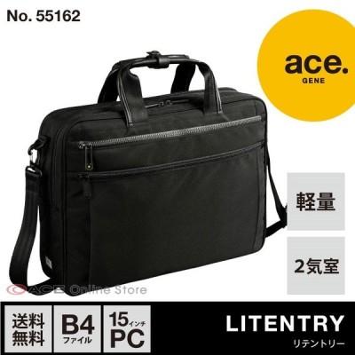 ビジネスバッグ メンズ ブリーフケース エース エースジーン ace.リテントリー 2気室 B4サイズ 15インチPC対応   55162