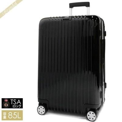 《クーポン配布中》リモワ RIMOWA スーツケース SALSA DELUXE サルサ デラックス TSAロック 縦型 85L ブラック 830.65.50.4