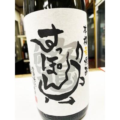 麦焼酎 すっぽん(鼈) 1.8L