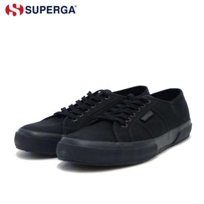 スペルガ SUPERGA 2750-COT U CLASSIC(ユニセックス)トータル ブラック (s000010 997)  ナチュラルなキャンバススニーカー