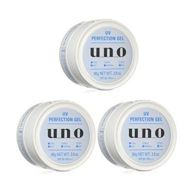 【資生堂】ウーノ(uno) UVパーフェクションジェル 80g SPF30/PA+++ ×3個セット